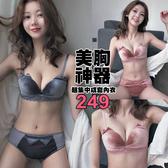 克妹Ke-Mei【AT57255】貓系女友! 超爆厚墊立體貓耳金絲絨內衣套裝