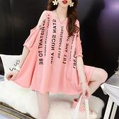 露肩上衣 露肩短袖t恤女網紅ins超火2021新款韓版大碼寬鬆洋氣設計感上衣潮 童趣屋