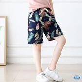 男童短褲兒童短褲夏男寶寶中褲女童夏裝2018新品男童褲子沙灘褲五分薄款 (七夕禮物)