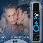 按摩潤滑油 情趣用品 德國Pjur‧碧宜潤性男性專用保濕型水性潤滑液 100ml