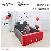 ✿蟲寶寶✿【韓國ALZiPmat x DISNEY】預購11月!迪士尼聯名 多功能遊戲地墊 遊戲城堡 米奇款
