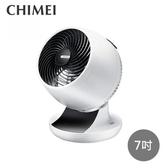 【CHIMEI奇美】7吋DC易拆式觸控3D立體擺頭循環扇 DF-07A0CD*買就送USB隨身風扇*
