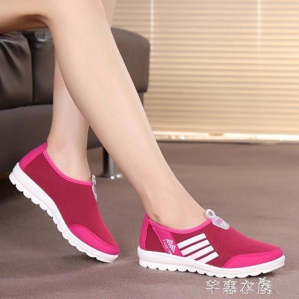 老北京布鞋女鞋透氣軟底防滑輕便耐磨懶人休閒運動一腳套單鞋 交換禮物