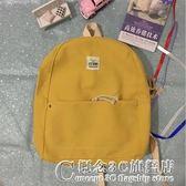 書包女小清新文藝初高中學生背包大容量多隔層百搭簡約純色後背包 概念3C旗艦店