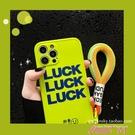 iPhone手機殼熒光色LUCK笑臉適用iPhone13/12ProMax蘋果 JUST M