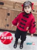 新年童裝 漢服女童冬裝1加厚2-3周歲拜年服兒童女嬰兒童中國風兒童新年唐裝【快速出貨】