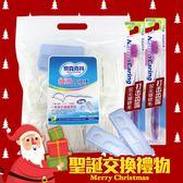 【耶誕免運】奈森克林 聖誕交換禮物口腔清潔組(細滑牙線棒1000支+攜帶盒2入+雙尖螺旋牙刷2支)