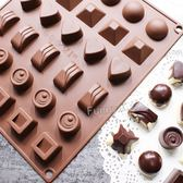 【春季上新】30連多種形狀硅膠模具 手工巧克力模 太妃糖果模皂模 DIY烘焙工具