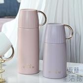 保溫杯大容量瓶可愛便攜水杯子帶蓋可喝水小巧簡約【極簡生活】