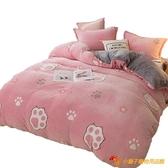 珊瑚絨床罩四件套雙面牛奶絨法蘭絨加絨冬床單【小獅子】