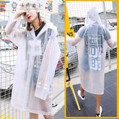 連身雨衣透明雨衣女成人外套韓國時尚套裝男女式戶外徒步雨披單人長款防雨【618好康八折】