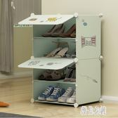 鞋櫃 鞋架宿舍女大學生簡易省空間窄小型桌下床底防塵寢室門口小號鞋柜 CP4691【優品良鋪】