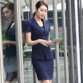 OL套裝(短袖裙裝)-條紋翻領顯瘦修身女制服2色73mp72【巴黎精品】