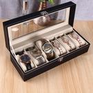 手錶收納盒 開窗皮革首飾箱高檔手表包裝整理盒擺地攤手鏈盤手表架【快速出貨八折鉅惠】