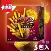 卡迪那95度C北海道風味薯條台灣地瓜條原味(18gx5包)【合迷雅好物超級商城】