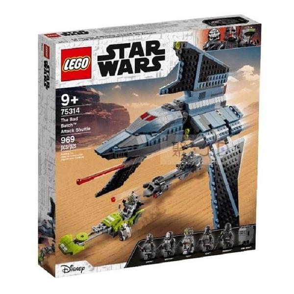 【南紡購物中心】【LEGO 樂高積木】Star Wars 星際大戰系列 - Bad Batch攻擊穿梭機 75314