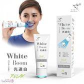 日本人氣 萊思藍光光速白牙膏 極致齒白系列 附美齒燈(2入)