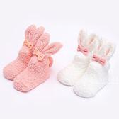 嬰兒珊瑚絨立體兔耳睡眠襪 襪子 童襪 寶寶襪