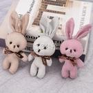 買一送一 韓國可愛公仔書包掛件少女心萌兔子創意鑰匙扣個性包包掛飾青蛙