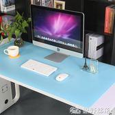 辦公桌墊電腦書桌墊寫字桌墊大號滑鼠墊超大加厚電腦墊防水WY 原野部落
