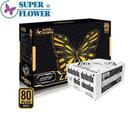 【免運費】Super Flower 振華 Leadex GOLD 650W 電源供應器 / 80+金牌+全模組 / 5年全保(SF-650F14MG)