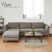 沙發 沙發床 沙發椅 L型沙發【Y0591】Vega 安藤典藏L型布沙發(兩色) 收納專科