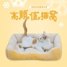 貓窩四季通用狗墊子大型小型犬泰迪狗狗用品床寵物窩狗窩冬季保暖