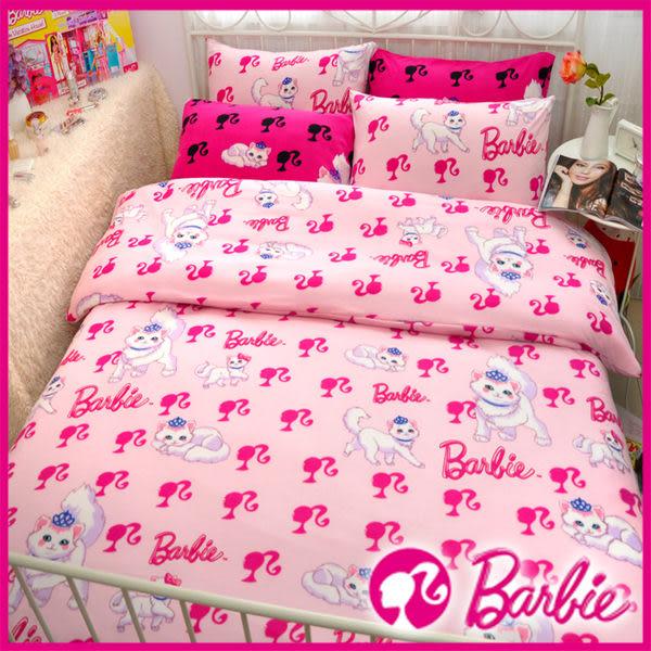 【Barbie】波斯公主貓-雪芙絨雙人床包被套四件組《Persian Princess《嫩兔粉》》