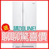 (含基本安裝)【Whirlpool 惠而浦】740公升對開門(雙門)冰箱(極智系列) WRS315SNHW