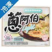 蔥阿伯香蒜抓餅450G /包【愛買冷凍】