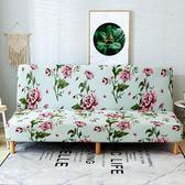 全包萬能沙發罩無扶手折疊沙發床套雙人沙發套全蓋沙發墊彈力通用