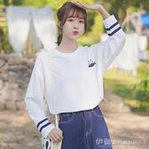 長袖T恤 2021新款春秋條紋長袖白t恤女韓版卡通刺繡打底衫學生上衣 伊蘿