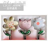 花朵餅干切烘焙模具制作派對生日甜品布置家庭廚房「Chic七色堇」