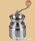 不銹鋼手搖磨豆機 咖啡豆 胡椒研磨器家用手動磨粉機可拆洗 西城故事