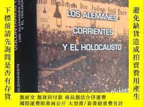 二手書博民逛書店LOS罕見VERDUGOS VOLUNTARIOS DE HIT