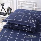 枕套一對裝枕芯套48*74cm信封式枕皮成人枕罩枕皮學生枕套 單人   泡芙女孩輕時尚