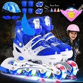 溜冰鞋兒童滑冰鞋男女童全閃套裝3-5-7-9-12歲旱冰鞋兒童滑輪滑鞋 快速出貨