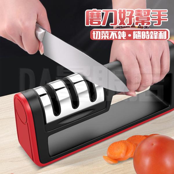 磨刀器 磨刀機 磨刀石 磨刀棒 三段式磨刀器 萬用磨刀器 磨菜刀 磨刀台 磨刀神器 廚房 菜刀