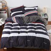 裸睡床上用品四件套全棉純棉1.8m床雙人被套學生三件套    蜜拉貝爾