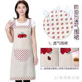 棉麻透氣圍裙時尚背心式工作服大人罩衣夏天薄款家用廚房做飯圍布PH4538【3C環球數位館】