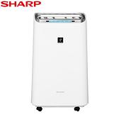SHARP夏普 10.5L HEPA清淨除濕機DW-L10FT-W 【愛買】