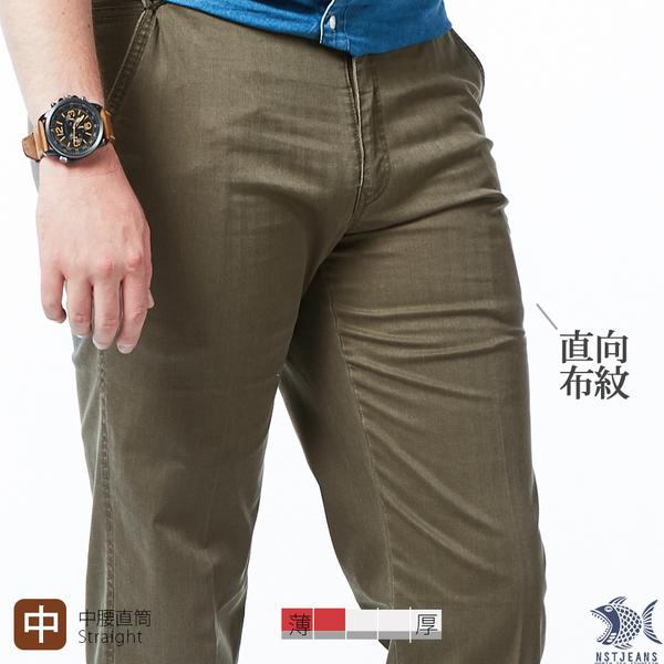 【NST Jeans】卡其軍綠 夏日薄款 斜插口袋彈性休閒男褲(中腰直筒) 390(5755) 早春商品 55折起