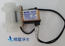AC-110V電磁閥(2分內牙型).....淨水器.過濾器.飲水機.電解水機.水電材料