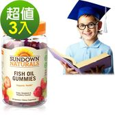 《Sundown日落恩賜》兒童精明魚油QQ軟糖(50粒/瓶)3入組