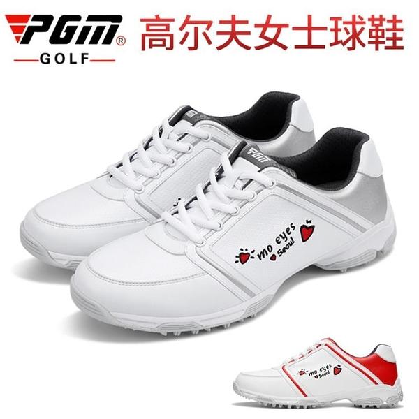 高爾夫球鞋女士防水運動鞋 時尚刺繡女鞋 防踢防滑舒適高球鞋