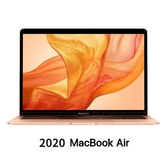 Apple 2020 MacBook Air 13.3吋 第10代 i3/8G/256G_金MWTL2TA/A