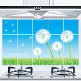 ✭慢思行✭【S54】廚房防油汙貼紙 鋁箔 耐熱 油煙 瓦斯爐 黏貼 油漬 清潔 防水 磁磚 牆貼