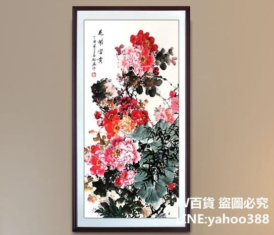 水墨山水國畫 豎幅牡丹花開富貴款 玄關客餐廳裝飾 三尺