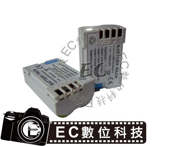 【EC數位】Olympus E-1 E-330 E-500 C-8080 BLM-5 BLM5 BLM1電池 防爆鋰電池