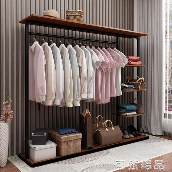 衣架落地臥室掛衣架家用北歐式衣帽架網紅ins簡易衣服架置物架子 可然精品